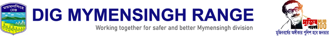 Mymensingh Range Police